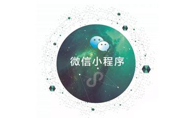 帝森科技微信小程序介绍